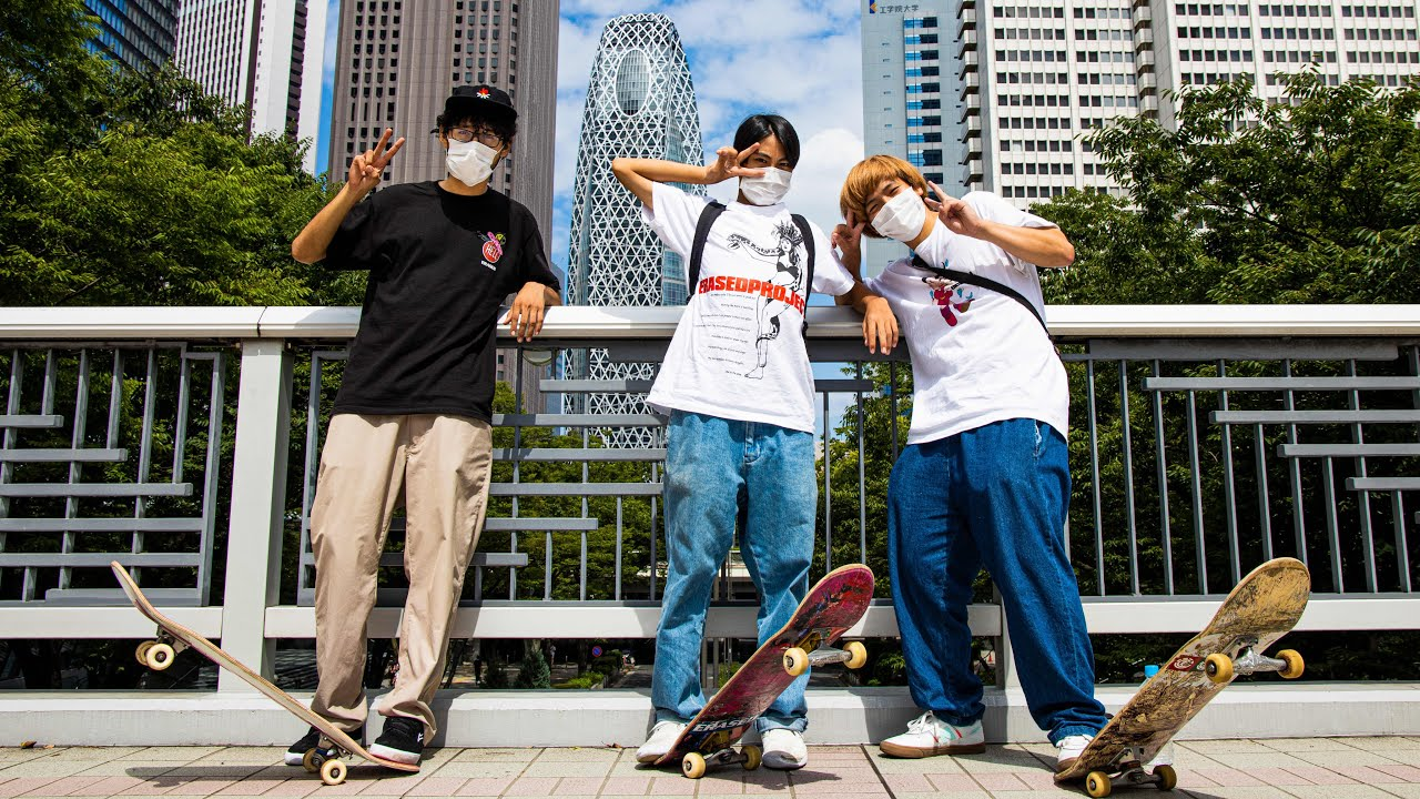 SKATE DAY IN SHINJUKU