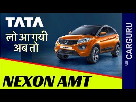 TATA Nexon HyprDrive, सारी जानकारी Nexon AMT Diesel, Nexon AMT Petrol के बारे में एक ही video में.