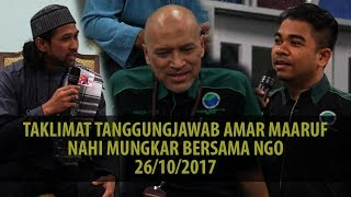 [VIDEO PENUH] PPIM - TAKLIMAT TANGGUNGJAWAB AMAR MAARUF NAHI MUNGKAR BERSAMA NGO