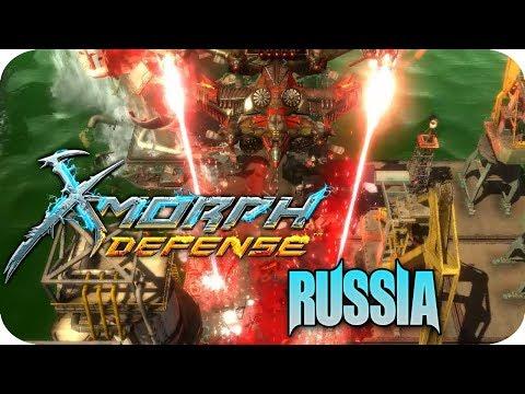 X-Morph Defense - Russia