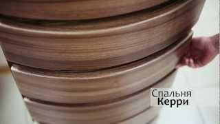 Мебель для спальни «Керри»(, 2013-02-08T05:17:19.000Z)