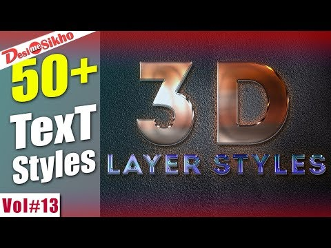 50+ 3D Styles For Photoshop Download Free Vol#13 [desimesikho] 2019