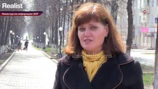 Как проходят уроки гражданственности в ДНР