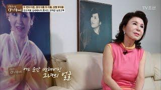 김세레나의 성형 부작용, 변해버린 그녀의 얼굴 [마이웨이] 39회 20170323