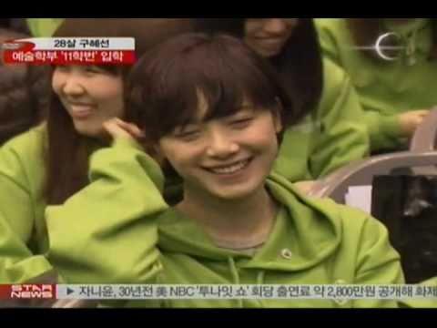 110224 Ku Hye Sun @ Sungkyunkwan University opening