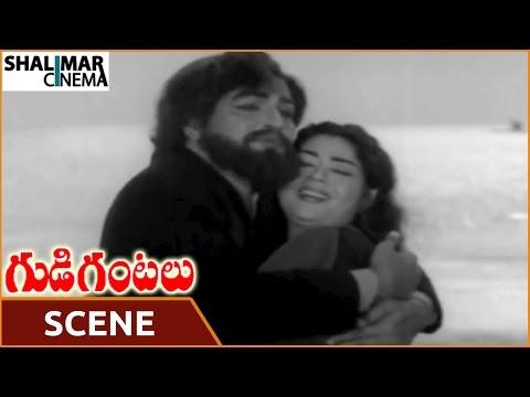 Gudi Gantalu Movie || NTR & Krishna Kumari Best Climax Emotional Scene || NTR || Shalimarcinema