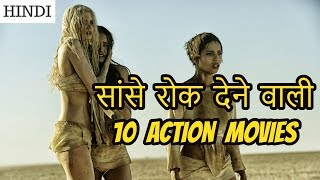 Top 10 Best Action Movies Of Hollywood | In Hindi