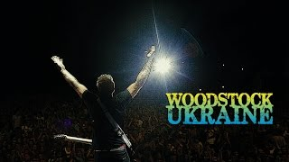Woodstock Ukraine 2016 - Official Aftermovie