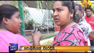 tense situation in front of Mount lavinia court