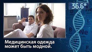 видео Влагозащитная  одежда купить в Екатеринбурге