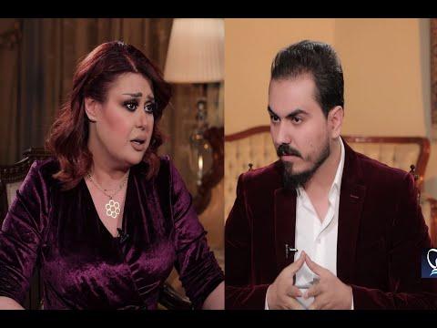 برنامج مع الفارس ضيفة الحلقة الفنانة اسماء صفاء - قناة الرشيد الفضائية