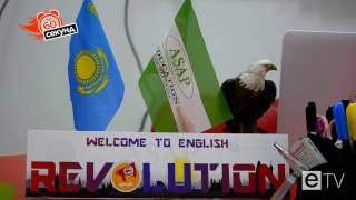 Проект 60 секунд   Инновационная система обучения английского языка  1