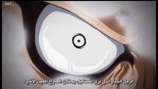Download Video اعلان ون بيس الحلقة 870 مترجم MP3 3GP MP4