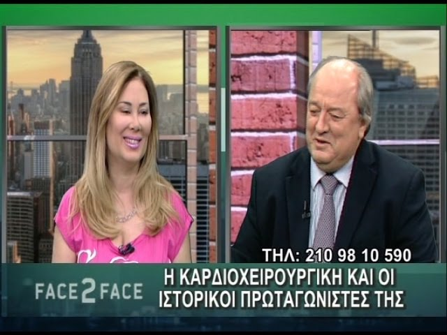 FACE TO FACE TV SHOW 188