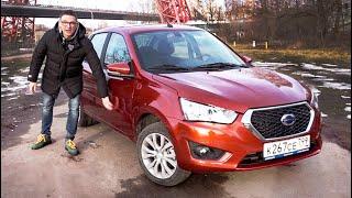 Обновленный Datsun On Do 2020 2020. Тест-Драйв