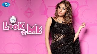 LOOK@ME | Valentines Special Photoshoot | Ep-356 | Rtv Lifestyle | Rtv