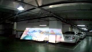 하모니HBC-911 주…