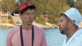Опасный пляж - На троих - 4 сезон | ЮМОР ICTV