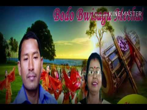 New Bodo Bwisagu Song, Agwi Dodere Fangdang