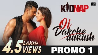 Oi Dakche Aakash Promo 1 | Kidnap | Dev | Rukmini Maitra | Pawandeep | Jeet Gannguli mp3 song download