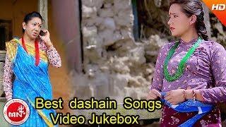 Best Dashain Sad Songs Video Jukebox   Trisana Music