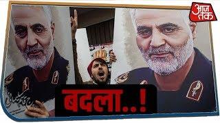 तानातानी के बीच Iran ने Iraq में America के सैन्य ठिकानों पर किया हमला