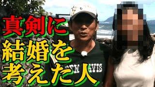 明石家さんまさんが『名前を言ったらびっくりする』 というほどの熱愛を...