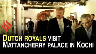 Dutch King and Queen visit Mattancherry palace in Kochi