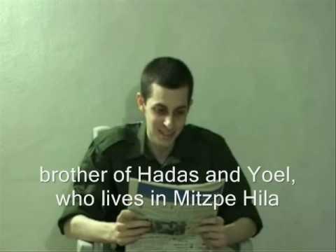 Gilad Shalit in Captivity - First Video ENGLISH SUBTITLED גלעד שליט הקלטת