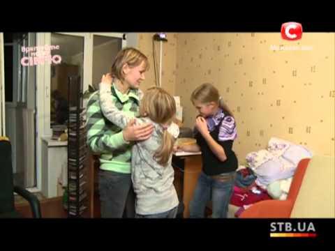 Семья Петраковских - Спасите нашу семью - Выпуск 12 - Второй сезон - часть 2 - 26.11.2013