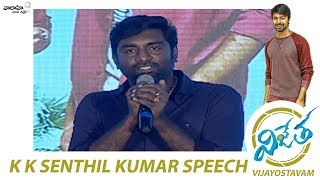 K K Senthil Kumar Speech @ Vijetha Movie Vijayostavam    Kalyaan Dhev    Malavika Nair