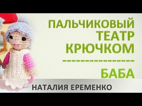 Послушать аудиосказку Верлиока онлайн / Аудиосказки