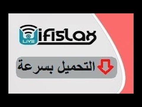 telecharger viber pc windows 7 gratuit clubic