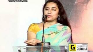 Suhasini Maniratnam Talks at Panithuli  Audio Launch