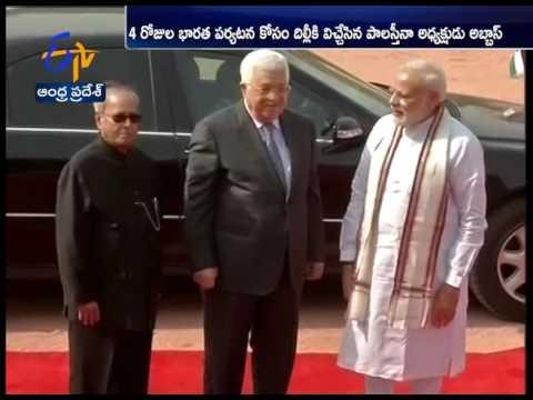 Palestine President Mahmoud Abbas hosted by President Mukherjee, PM Modi at Rashtrapati Bhawan