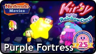 Kirby and the Rainbow Curse/Paintbrush - Level 7 - Purple Fortress (100% Multiplayer Walkthrough)
