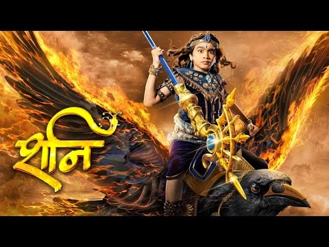 SHANI - 20th January 2018 | Full Launch Party | Colors Tv Shani Dev Today Latest News 2018