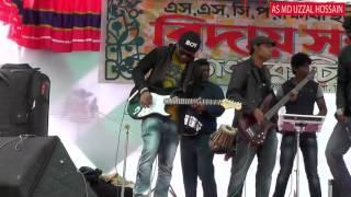 Video Aj keno mon udashi hoye | bangla song | আজ কেন মন উদাসী হয়ে | romantic bangla song | download MP3, 3GP, MP4, WEBM, AVI, FLV Oktober 2018
