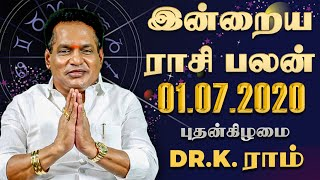 Raasi Palan 01-07-2020 Rajayogam Tv Horoscope