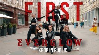 [K-POP IN PUBLIC RUSSIA] [ONE TAKE] EVERGLOW (에버글로우) - FIRST dance cover by MDCOV