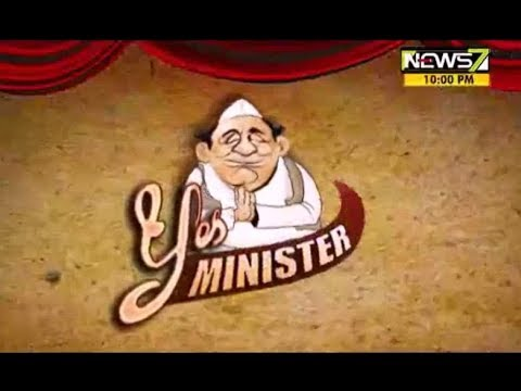 Yes Minister EP-01