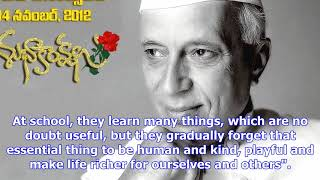 Children's day special: jawaharlal nehru's finest quotes to define his love for kids
