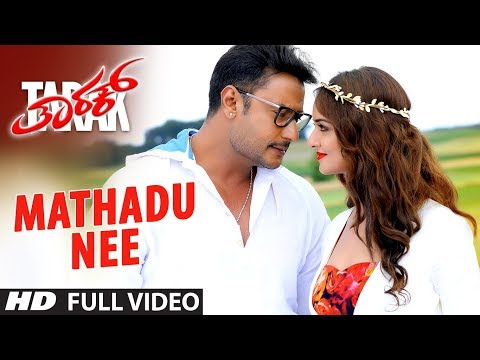 Mathadu Nee Full Video Song | Tarak Kannada Movie Songs | Darshan, Sruthi Hariharan