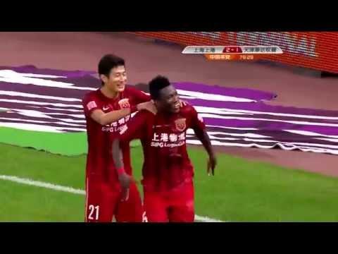 WATCH Asamoah Gyan's winner for his new club Shanghai SPG.