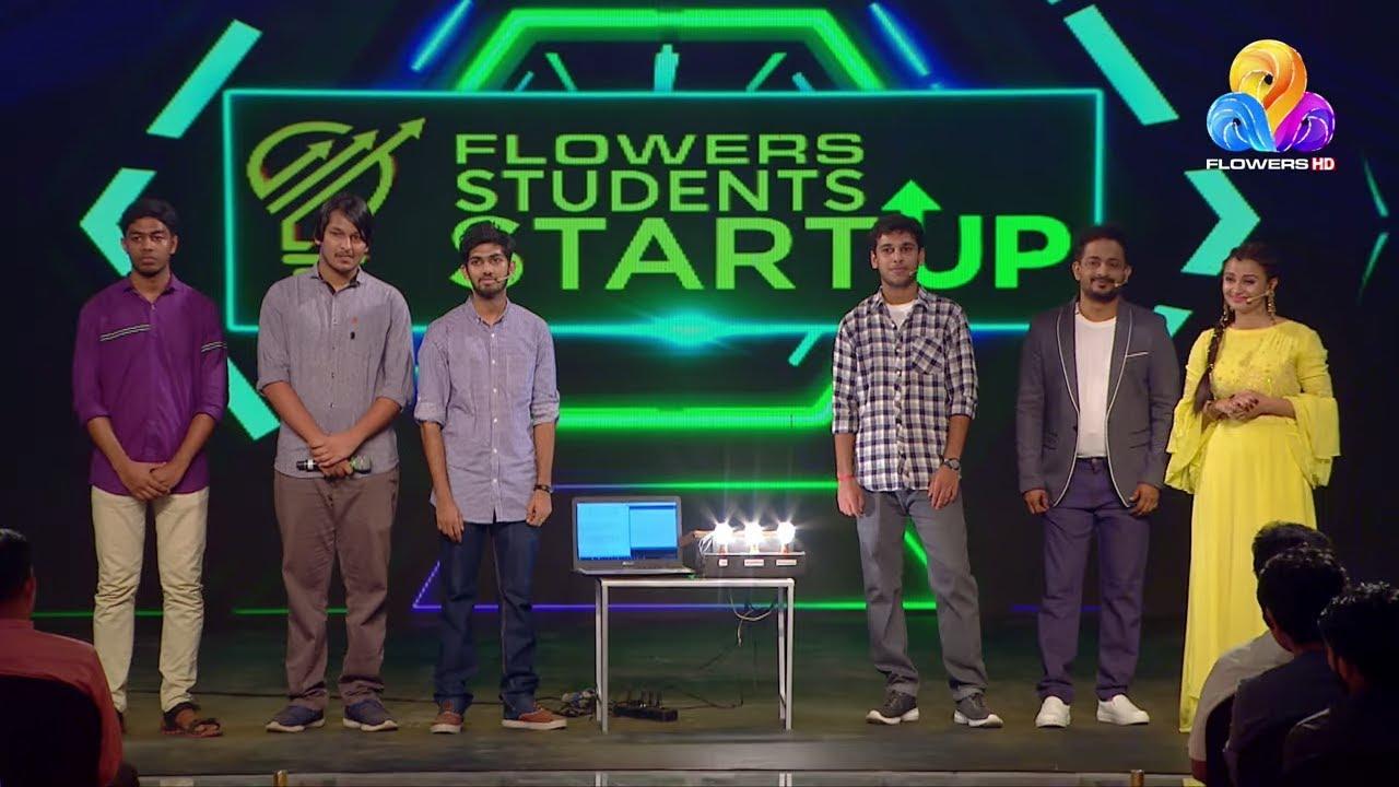 Flowers Students Startup | Flowers | Epi#12