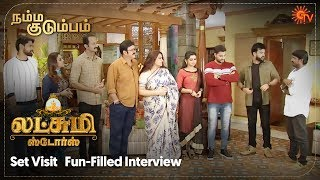 Zapętlaj Lakshmi Stores Set Visit | Fun-Filled Interview | Namma Kudumbam | Sun TV | Sun TV