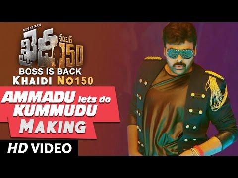 Ammadu Lets Do Kummudu Song Making | Khaidi No 150 | Chiranjeevi, Kajal | V V Vinayak | DSP