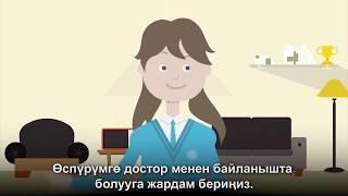 Воспитание детей при COVID 19 (2)