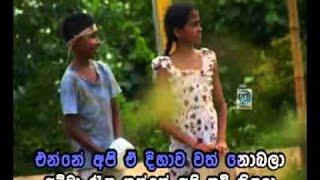 Pahana Thiya Budhu Saadhuta - Deepika Priyadarshani (Sinhala Lama Geetha)