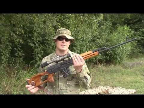 Infantryman's Guide - Romanian PSL thumbnail